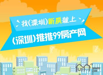 深圳地图找房